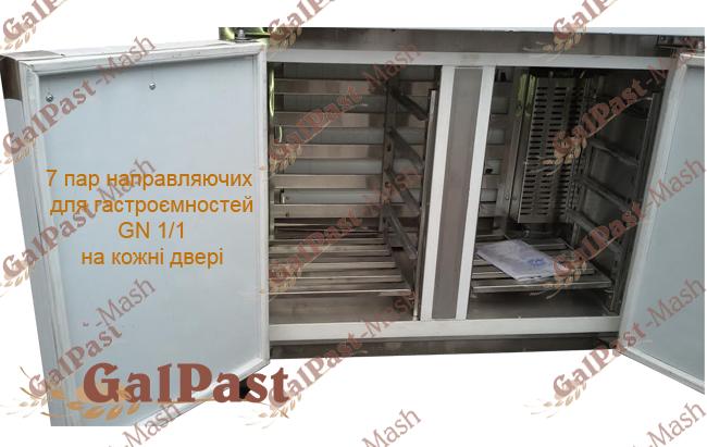 Холодильний стіл на 4 дверей. СХМД-4. (Модернізований, Динамічне охолодження). Нерж. Галпаст-Маш (Україна) - 1