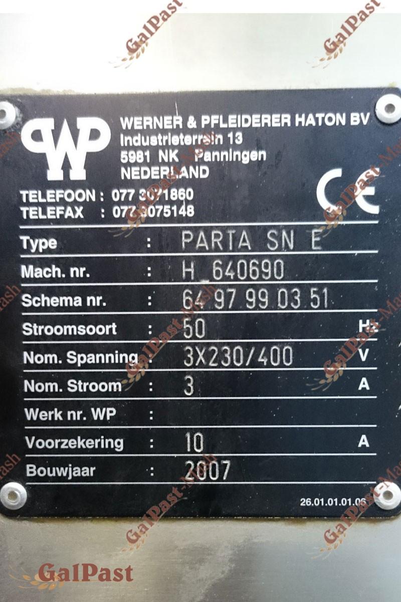 Ділитель тіста вакуумний Werner & Pfleiderer HATON BV PARTA SN E, 200-1800грам, 1010-1600шт/год. Б/У, 2007 рік - 2