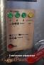 Котел харчоварильний модернізований КХЕ-M-Нерж БЕЗ мішалки. Масляний. Галпаст-Маш (Україна) - 1